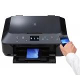Мултифункционално мастилено-струйно устройство Canon Pixma MG6650 Принтер/Скенер/Копир със зареждаеми или още презареждащи се мастилени касети