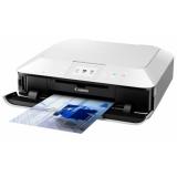 Мултифункционално мастилено-струйно устройство Canon Pixma MG6350 Принтер/Скенер/Копир  със зареждаеми или още презареждащи се мастилени касети