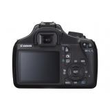 Огледално-рефлексен фотоапарат, Canon EOS 1100D + EF-S 18-55 III + EF 75-300 + Canon Battery Pack LP-E10