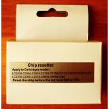 Чип ресетер за принтери Brother с номер на касети LC-223/ LC-225/ LC227