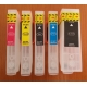 Зареждаеми или още презареждащи се мастилени касети за принтери Epson T33XL