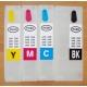 Зареждаеми или още презареждащи се мастилени касети за принтери Canon с номер на касети PGI-2500XL BK/C/M/Y