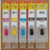 Зареждаеми или още презареждащи се мастилени касети за принтери Canon с номер на касети - PGI-570BK / CLI-571BK/C/M/Y