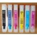 МФУ Epson Expression Photo XP 750 със зареждаеми / презареждащи се мастилени касети + комплект мастило на багрилна основа 6/100 мл.