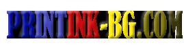 Мастила и зареждаеми мастилени касети за принтери и плотери,тонер касети, CISS системи за мастило СНПМ l printink-bg.com