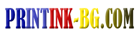 Системи за мастило CISS, фото мастило, принтери и зареждаеми мастилени касети | printink-bg.com